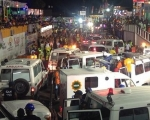 Haiti Carnival Accident Kills at Least 18 in Capital